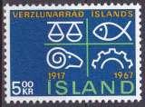 ISLANDE 1967 NEUF** MNH N° 367 Chambre de Commerce