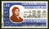 miniature FRANCE 1972 Y&T 1734 (o)