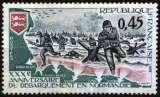 miniature FRANCE 1974 Y&T 1799 (o)