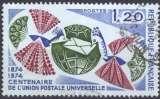 miniature FRANCE 1974 Y&T 1817 (o)