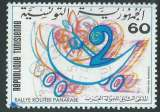 miniature Tunisie - Y&T 0756 (o) - Rallye routier -