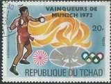 miniature République Du Tchad - Y&T 288E (o) - Boxe -