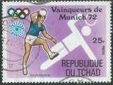 miniature République Du Tchad - Y&T 288a (o) - Handball -