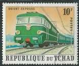 miniature République Du Tchad - Y&T 260A (o) - Locomotive -