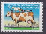 miniature France 4729 2013 vache neuf TB ** MNH sin charnela prix de la poste 0.95