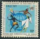 miniature Congo - Kinshasa - Y&T 0776 (o) - Lutte contre le racisme -