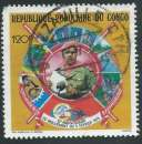 miniature Congo (Brazzaville) - Y&T 0830 (o) - Révolution d'octobre -