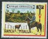miniature Centrafrique - Y&T 0129 (o) - Opération Bokassa -
