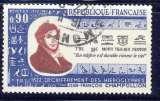miniature 1972 - n° 1734 - Jean Francois Champollion