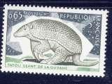 miniature 1974 - n° 1819 - Protection de la nature - Tatou géant de Guyane