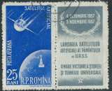 miniature Roumanie - Poste Aérienne - Y&T 0070 (o)
