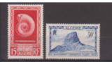 miniature ALGERIE             N° 297/98     NEUF AVEC CHARNIERES      (08/16 )