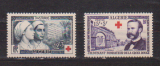 miniature ALGERIE             N° 316/317     NEUF AVEC CHARNIERES      (08/16 )