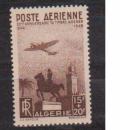 miniature ALGERIE             N°  PA 13    NEUF AVEC CHARNIERES      (08/16 )
