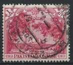 Pakistan - 1954 - Y & T n° 67 - 7è anniversaire de l'indépendance - Mosquée de Badshahi - O.