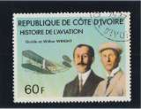 miniature COTE D'IVOIRE n° 424 oblitéré °