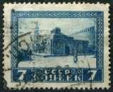 RUSSIE _  Y & T  :  N°   332  (o)  _   Cote  :   3,00 €