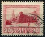 RUSSIE _  Y & T  :  N°   334  (o)  _   Cote  :   3,80 €