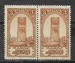 miniature Maroc N° 100 ** Bloc de 2
