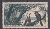 miniature A E F           N° PA   53  ( 2 )    OBLITERE             ( 11/16 )