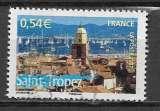 miniature FRANCE  N° 4021 °