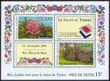 miniature France 1993 - Bloc feuillet 15 MNH (à 20% de la cote)