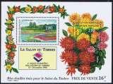 miniature France 1994 - Bloc feuillet 16 MNH (à 20% de la cote)