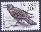 ISLANDE 1981 NEUF** MNH N° 522 Oiseaux