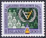 ISLANDE 1981 NEUF** MNH N° 523