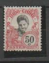 miniature INDOCHINE      N°   53       NEUF AVEC  CHARNIERES