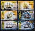 miniature B4 - Série De Timbres Neufs ** Mnh - Djibouti 2013 - Bateaux Voiliers Sailboats