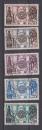 miniature TUNISIE                      N°  390/394     ( 1 )     OBLITERE             ( 11/16 )