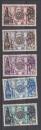 miniature TUNISIE                      N°  390/394     ( 2 )     OBLITERE             ( 11/16 )