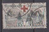 miniature FRANCE   N°  156   ( 1 )           OBLITERE    VENDU A 15 % DE LA COTE !!!