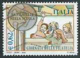 Italie - Y&T 2619 (o) - La philatélie à l'école -