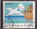 miniature FRANCE YT N°3156 obli
