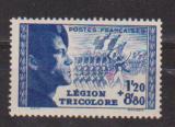 miniature FRANCE    N°   565  NEUF SANS CHARNIERE   VENDU A 15 % DE LA COTE !!!