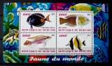 miniature PO30 - Bloc feuillet NEUF ** MNH - Burundi 2011 - Poissons exotiques Exotic fishes