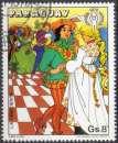 9743 - Y&T n° 1718 - oblitéré - Année internationale de l'enfant - Cendrillon - 1979 - Paraguay