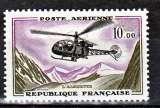miniature France PA 41a 1/4 de cote Alouette neuf ** TB MNH sin charnela cote 30