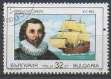 miniature Bulgarie 1990 - y & t : 3295 - Bateau : Francis Drake