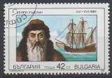 miniature Bulgarie 1990 - y & t : 3296 - Bateau : Hudson
