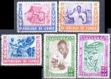 miniature Guinée 27 à 31 oblitérés ou neufs sans gomme