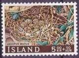 ISLANDE 1967 OBLITERE N° 369