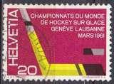 SUISSE 1961 OBLITERE N° 675