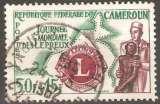 miniature CAMEROUN 1962 N° YT 337 Obl