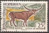 miniature CAMEROUN 1962 N° YT 351 Obl