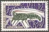 miniature CAMEROUN 1968 N° YT 456 Obl