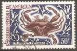 miniature CAMEROUN 1968 N° YT 461 Obl
