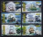 miniature B3 - Série De Timbres Neufs ** Mnh - Djibouti 2013 - Bateaux Voiliers Sailboats